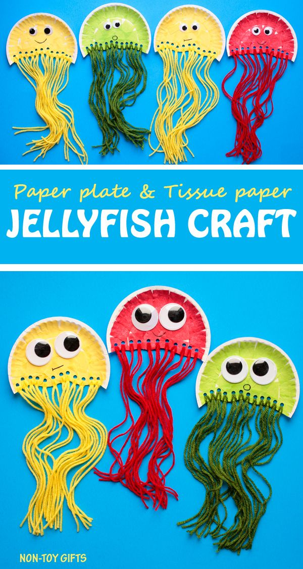 Paper plate jellyfish craft for kids. It uses tissue paper and yarn. Great ocean craft for preschoolers and kindergartners. | at Non-Toy Gifts #yarn_crafts_kindergarten