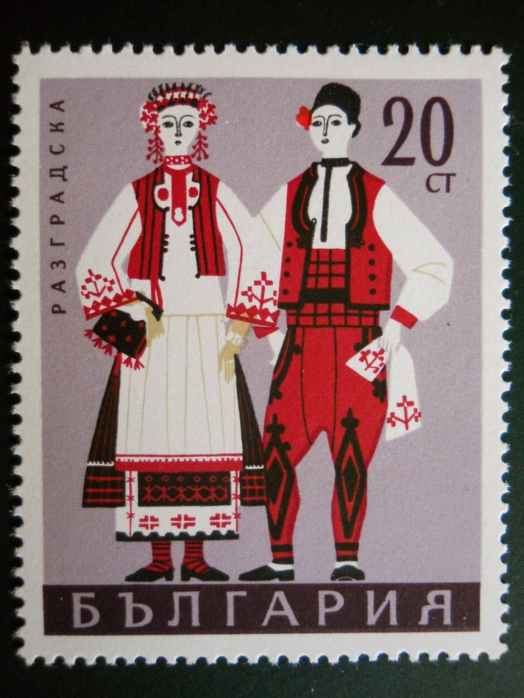Stamps, covers and postcards of traditional/folk costumes: Stamps / Costumes - Bulgaria / Bulgarija