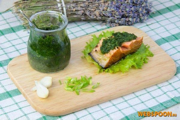 Соус из кинзы | Рецепт соуса из кинзы с фото | Острый соус | Соус к мясу | Соус к рыбе