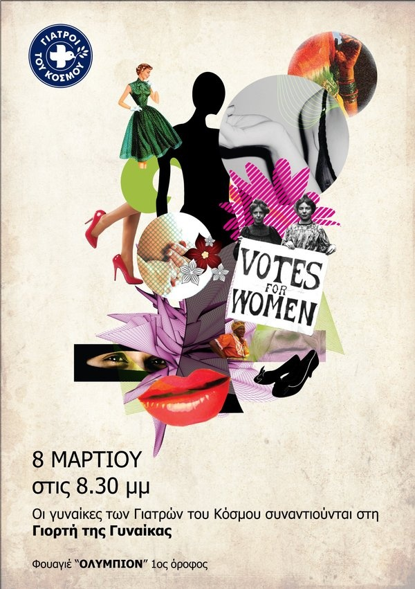 "Medecin's du Monde-""Woman's day"" event poster by Gra-fistiki Design House , via Behance"