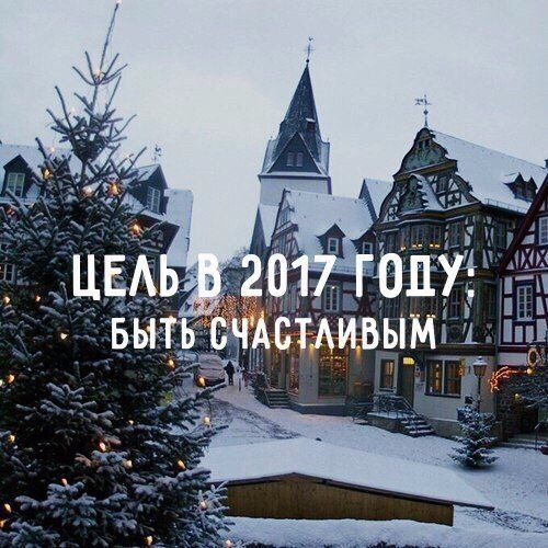 Ideas & Decor | ВКонтакте