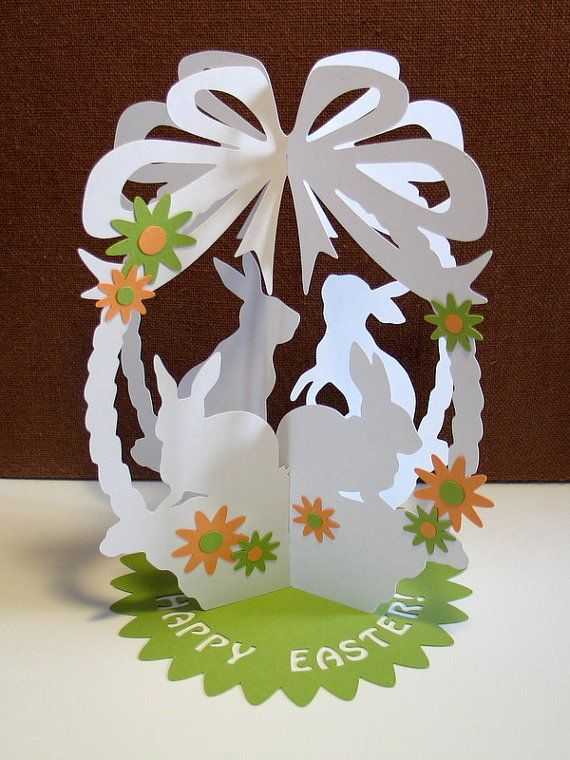 3D Papercut Card, A5 | Easter Spring Rabbits & Flowers Paper Cutting Card | Easter Basket Bunny Rabbits + Daisies Green Orange Papercutting