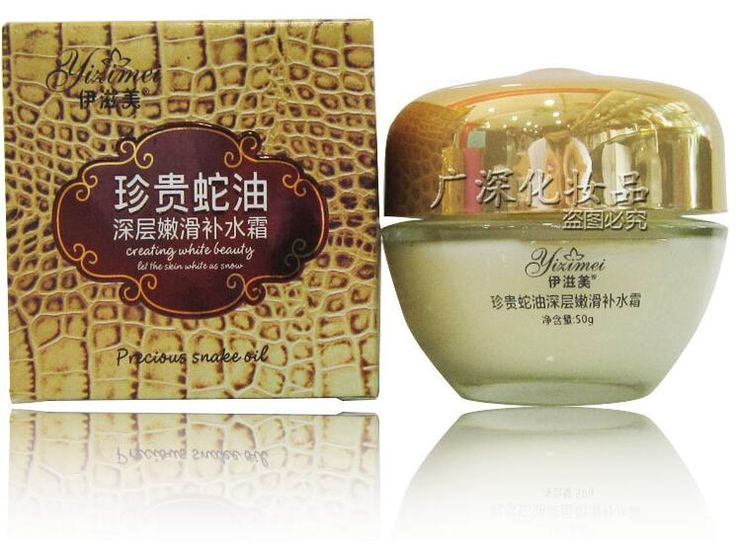 Super YIZIMEI Snake Venom Anti-wrinkle Cream Syn Snake Veneno Serpiente Face Cream L1086
