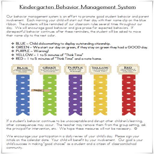 Kindergarten Behavior Management System