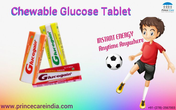 Glucogain tablet enerzige you anytime-anywhere with glimpse of flavor likely by childrens to adults. #Glucogain #Glucogaintab #Energytablet  For more detail visit: bit.ly/2leuOgc