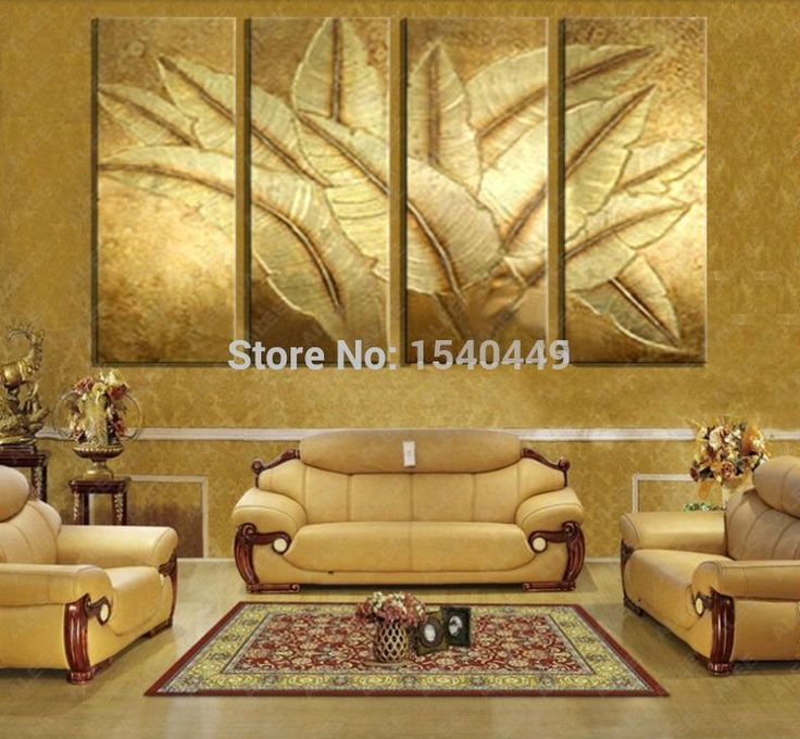 банановые листья на мебели: 4 тыс изображений найдено в Яндекс.Картинках