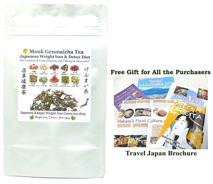 Etsy のJapanese Detox, Calming & Weight loss-Slimming Diet - Monk Genmaicha Tea:Japanese Medicinal herb(kampo) Blend green tea :25-30 cups/2oz(57g)(ショップ名:GreenTeaWeightLoss)