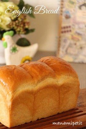 イギリスパン(山型食パン)1斤 by PETIT145 [クックパッド] 簡単 ...