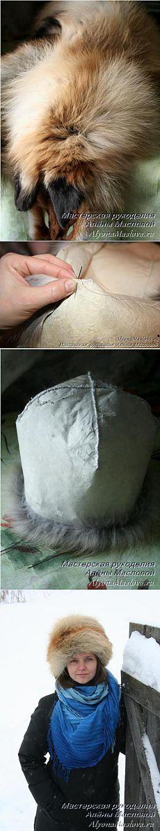 Как сшить шапку из меха лисы