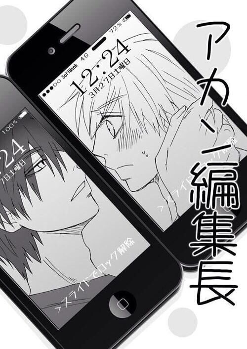 This is just too cute ~ takano x ritsu