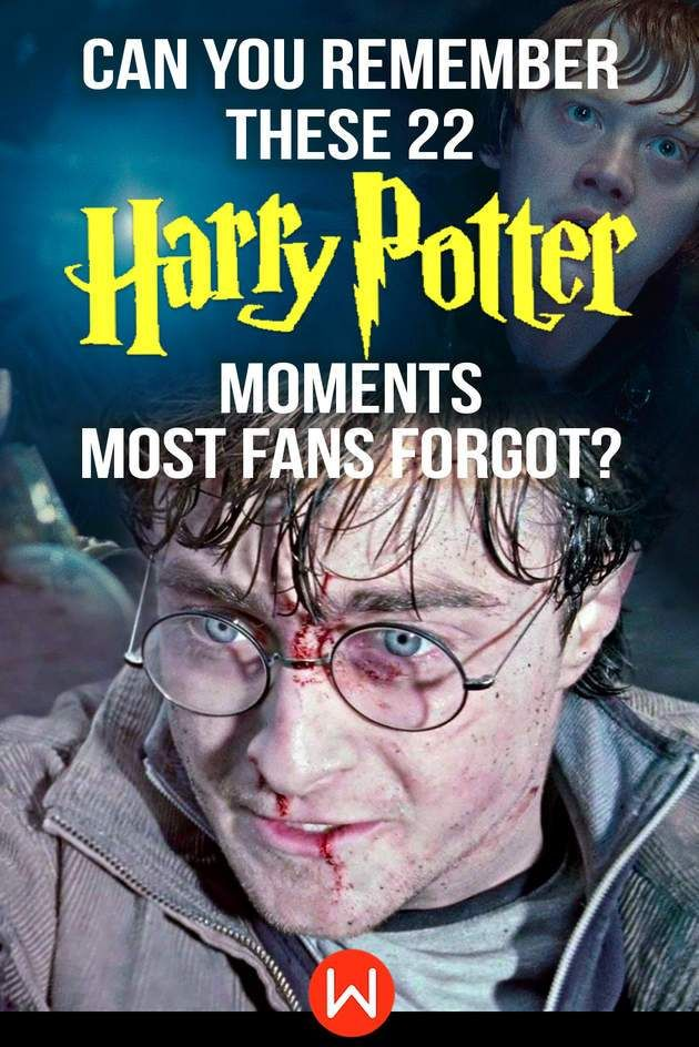 Quiz Can You Remember These 22 Harry Potter Moments Most Fans Forgot Harry Potter Quizzes Harry Potter Questions Harry Potter Quiz