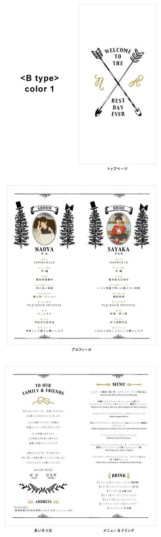 ペーパーアイテムシリーズ「FLINT&HINAWA」   アトリエみちくさ公式サイト 名古屋市中村区のフラワーショップ