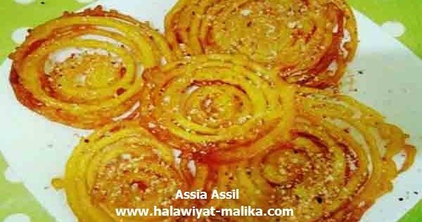 Pin On Arabic Sweets