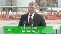 Выпуск от 27 апреля 2017 года.    Равнение на Запад?!    НТВ.Ru: новости, видео, программы телеканала НТВ