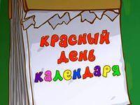 Как не раскиснуть в праздничные дни? Читать далее: http://inness2312.blogspot.ru/2015/01/blog-post.html#links