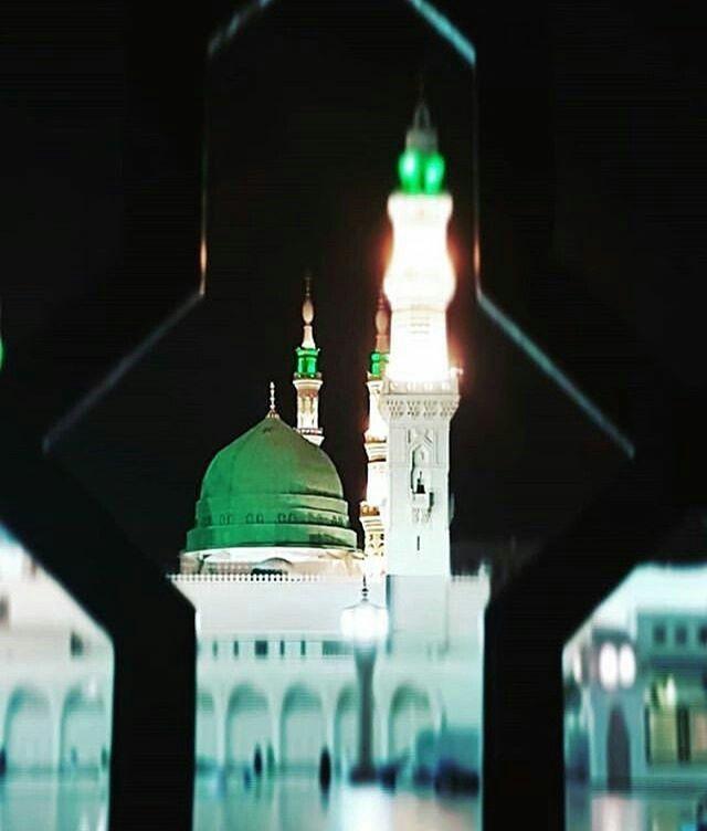 Sq Medina Mosque Poetry Photos Islamic Pictures