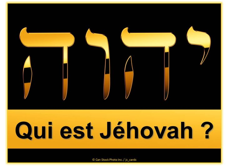 Jéhovah est le nom personnel de notre Créateur, le vrai Dieu de toute la terre, comme il l'a révélé dans la Bible. Quelle est la signification de ce nom? Découvrez ici:  https://www.jw.org/fr/la-bible-et-vous/questions-bibliques/qui-est-jehovah/ (Jehovah is the personal name of our Creator, the true God of the whole earth, as revealed in the Bible. What is the significance of the name? Find out here.)