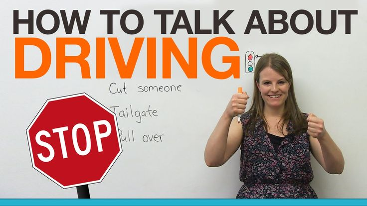 10 Common Driving Expressions