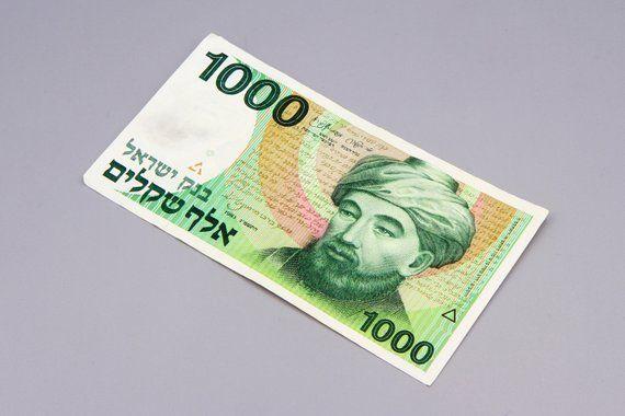 1000 Sheqalim Paper Money Israel Old Shekel Banknote 1983 Vintage Maimonides Rambam