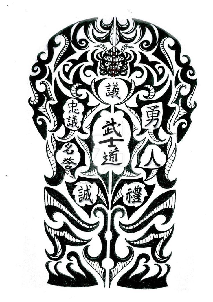 best 25 bushido tattoo ideas on pinterest oriental tattoo samurai tattoo samuray and. Black Bedroom Furniture Sets. Home Design Ideas