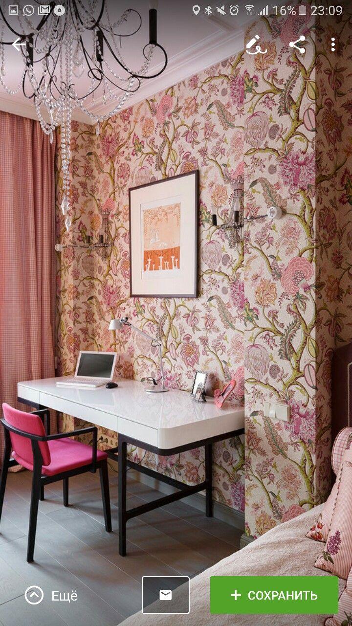Стол для спальни, выполнен в другом цвете. Коричневые ножки и БЕЖЕВАЯ