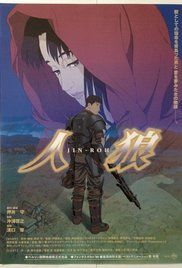 Watch Jin Roh Online. A traumatized member of an elite para-military police force falls for the sister of a female terrorist courier who died in front of him on duty.
