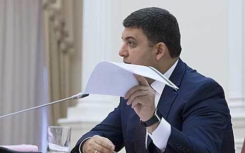 Гройсман поручил проанализировать деятельность Фонда содействия молодежному строительству - 112.ua