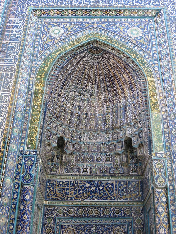 Although much of Iran's architecture during the Islamic period has been destroyed over the years, even those of the legendary cities of Nishapur, Ghazni and Tabriz, due to earthquakes or barbarian invading armies, there is still a number of very impressive buildings to show. Iranian architecture…
