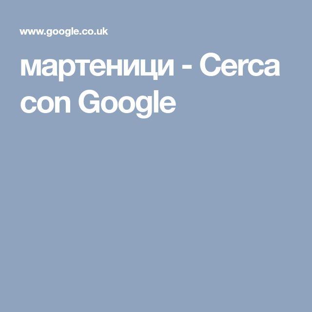 мартеници - Cerca con Google
