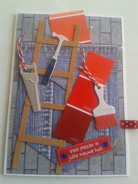 Валентина, открытки с днем строителя своими руками