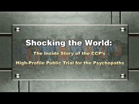 Shocking the World: The Inside Story of the CCP's High-Profile Public Tr...