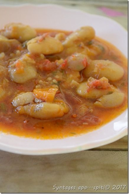 Beans traditional greek recipe step by step