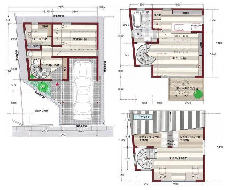 3階建て住宅プラン集