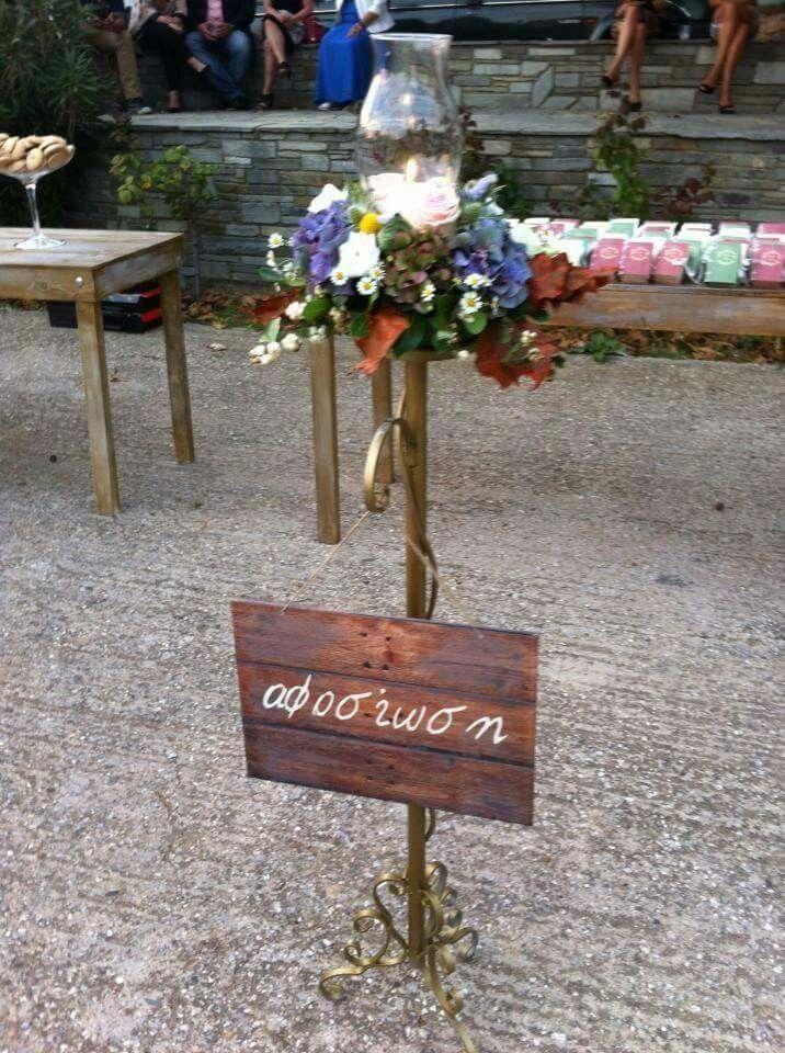 Devotion vintage rustic wedding sign - Wedding stationery