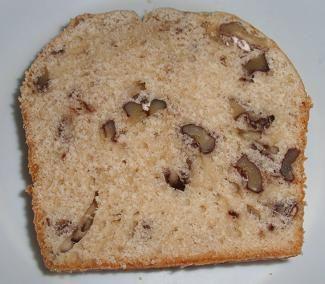 Pan de nuez- Receta casera paso a paso con poco azucar, apta para hacer sanwiches/ emparedados.