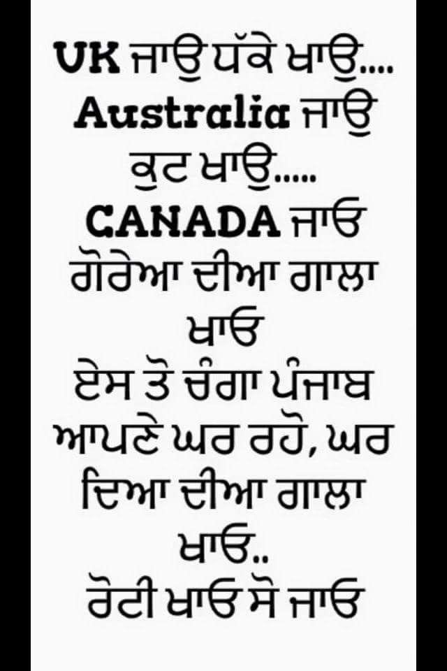 2164+ Cool Punjabi Status | Gaint | Funny | Love | Sad ...