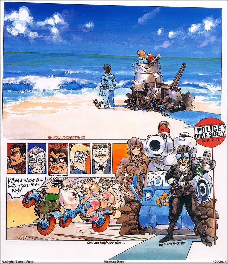 186 Best Images About Masamune Shirow On Pinterest
