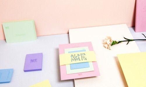 Collection Traditionnel  - PASTEL n°1   La Belle Histoire #traditionnel #fairepart #luxe #Imprimeriedumarais #labellehistoire #surmesure #mariage #wedding #invitation #pastel