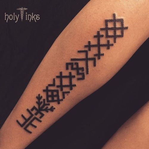 1000 Ideas About Tattoo Symbol Meaning On Pinterest: 1000+ Ideas About Symbols For Tattoos On Pinterest