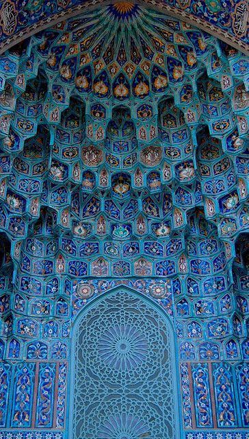 St Petersburg Mosque, Russia