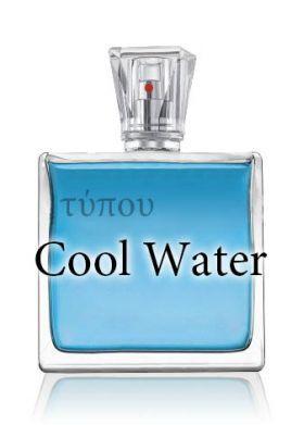 Χύμα Ανδρικό Άρωμα τύπου Cool Water