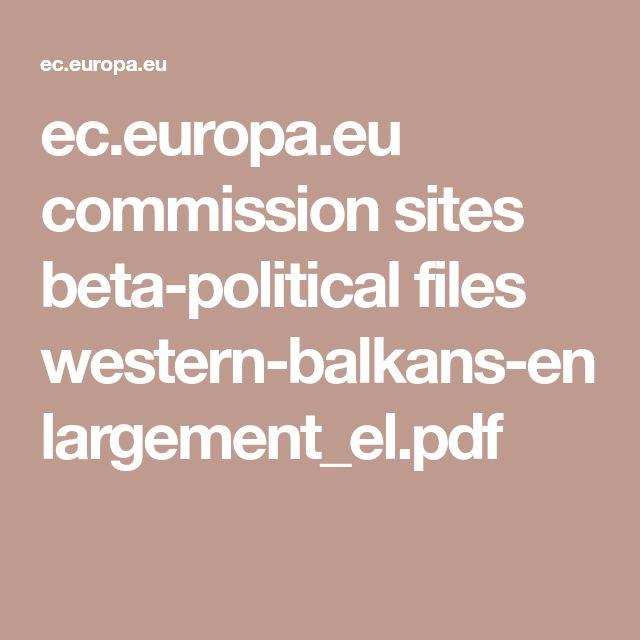 ec.europa.eu commission sites beta-political files western-balkans-enlargement_el.pdf