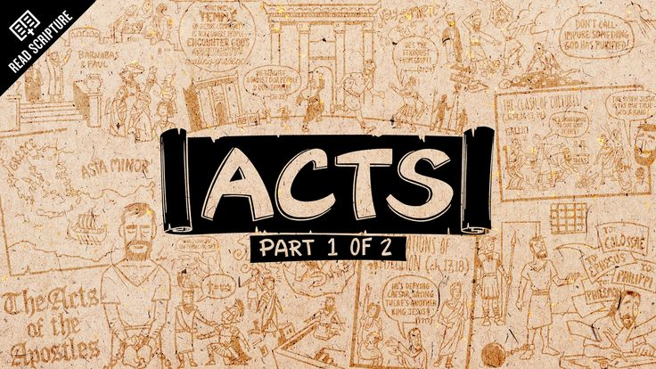 The first half of the Book of Acts Ch. 1-12 explained with illustrations Want to see more? Our Website: http://www.jointhebibleproject.com Say hello or follo...