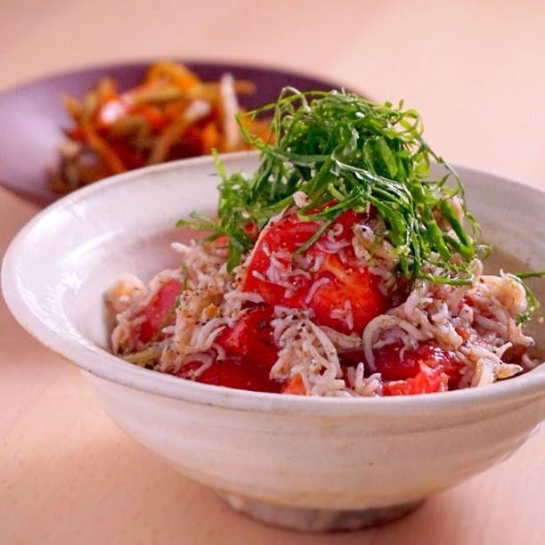 オリーブオイルで和えるだけ!しらすとトマトと大葉のサラダ | あさこ食堂