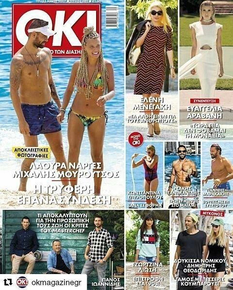 #Repost @okmagazinegr (@get_repost) ・・・ Το νέο τεύχος του ΟΚ! μόλις κυκλοφόρησε! @lauranarjes – @michalismouroutsos Η τρυφερή επανασύνδεση!Αποκλειστικές φωτογραφίες #newissue #cover #coverstory #magazine #lifestyle #celebrity #celebritynews http://tipsrazzi.com/ipost/1517322934862910363/?code=BUOnSuODpOb