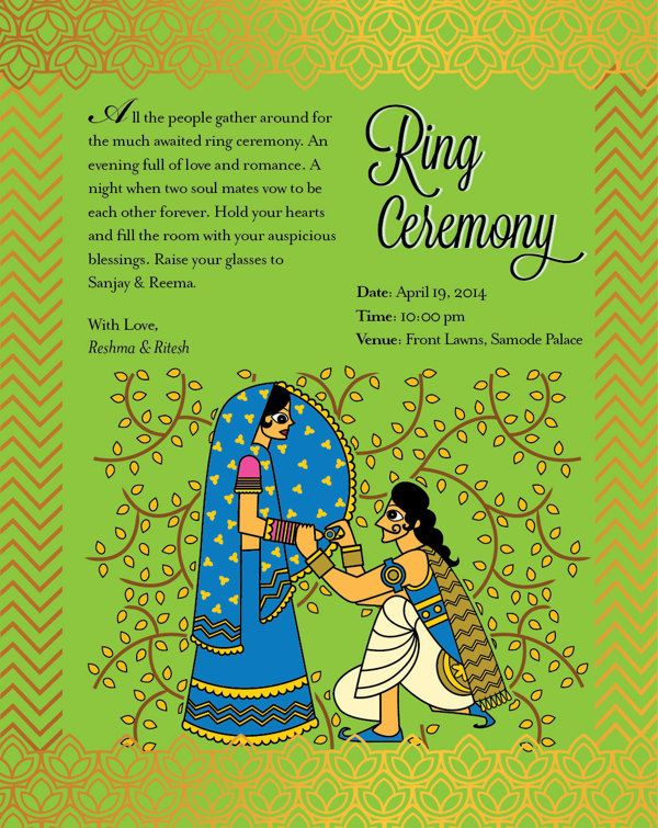 18 best card images on pinterest wedding ideas bridal invitations wedding card madhubani style on behance stopboris Images