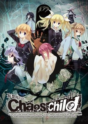 Chaos;Child Anime Premieres as TV Anime in January - News - Anime News Network