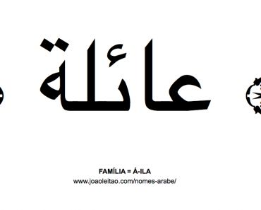 familia-palavra-escrita-caligrafia-arabe