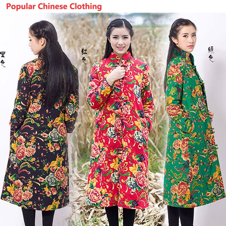 Find More Tops Information about Traditional Chinese Clothing For Women 2015 Most Popular Clothes High Quality Natural Cotton Long Sleeve Chinese Tang Coats,High Quality clothes brush,China clothing ribbon Suppliers, Cheap clothes for men and women from Dream of free life on Aliexpress.com