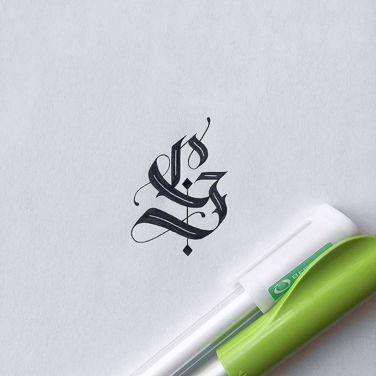 G  #newcalligraphy #calligraphy #caligrafia #parallelpen #pilot #pilotchile #g #lettering #goodtype @goodtype